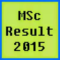 IUB MSc Result 2016 Part 1 and Part 2