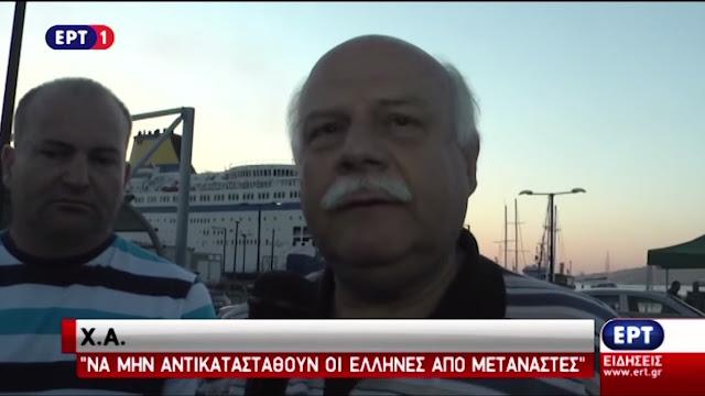 """Ο μόνος ευρωβουλευτής που επισκέφθηκε την Κω, Γιώργος Επιτήδειος: """"Όχι στην αντικατάσταση των Ελλήνων από τους λαθρομετανάστες""""."""