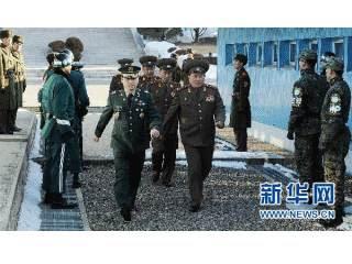 人體兵器 北韓特種
