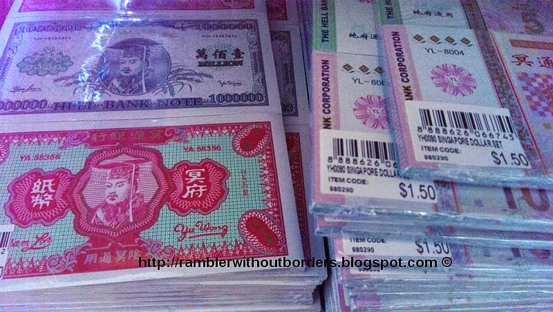 Chinese Hell Banknotes for burnt offering to ancestors, Singapore