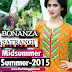 Bonanza Satrangi Midsummer Collection 2015 | Satrangi Lawn New Arrivals