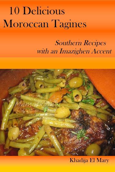 Moroccan cuisine marocaine authentic moroccan tagine for Authentic moroccan cuisine