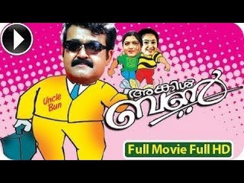 savari 2 full movie kannadaonline for free tv shows