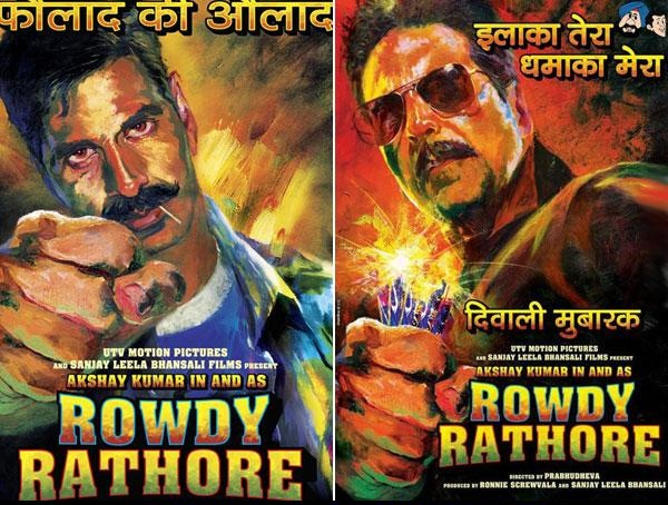 Rowdy Rathore (2012) Hindi Movie Mp3 Songs Download