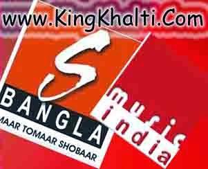 music india, sangeet bangla, frequency tp abs satellite 75e 2015