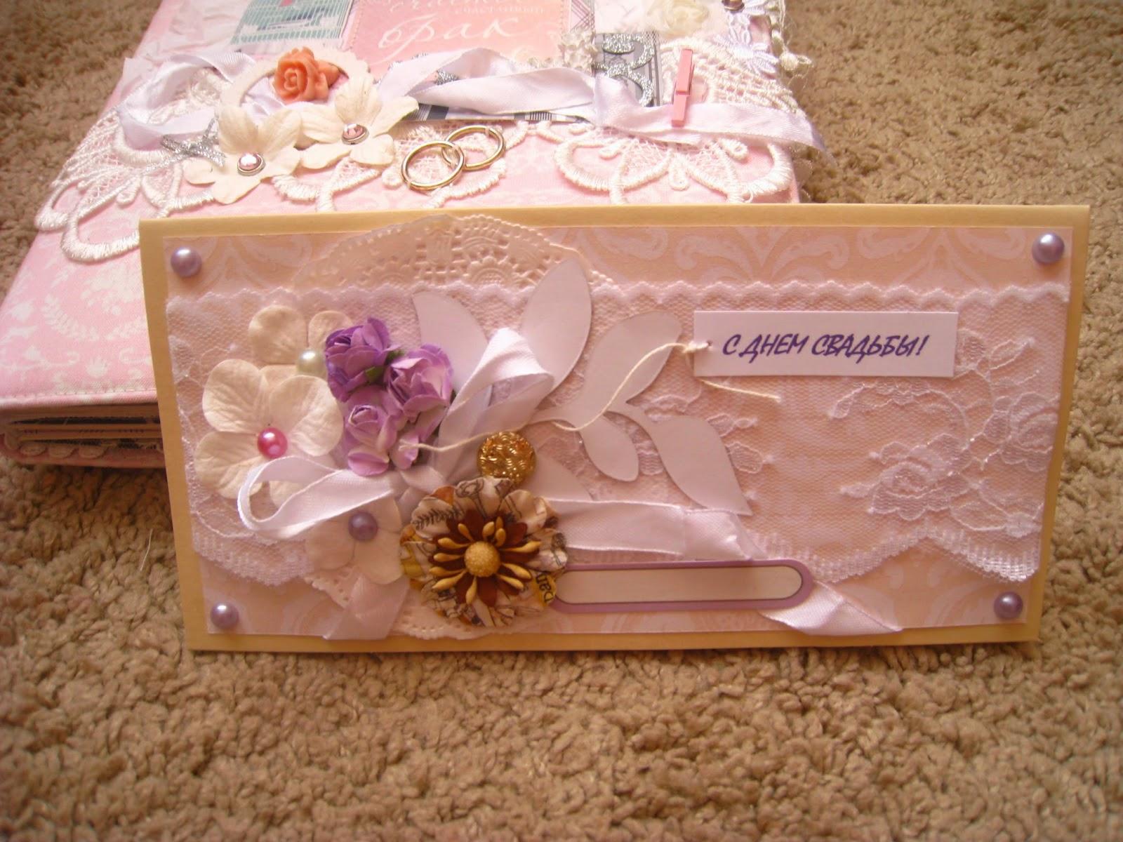 Свадьба подарок жениху от невесты 76