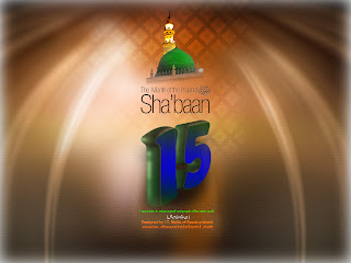 Shab e Barat shabaan Desktop Wallpapers