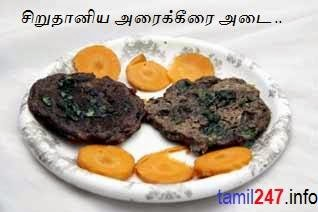 millets recipes, siruthaniya recipes in tamil