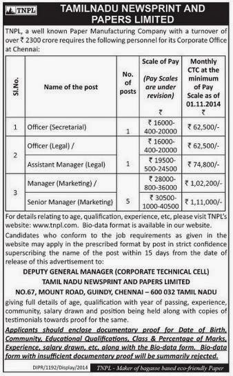 TNPL Recruitments for Chennai Corporate Office (www.tngovernmentjobs.in)