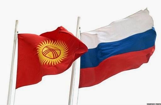 Хорошие новости для граждан Кыргызстана