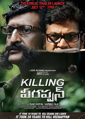 Killing-Veerappan-Mp3-songs