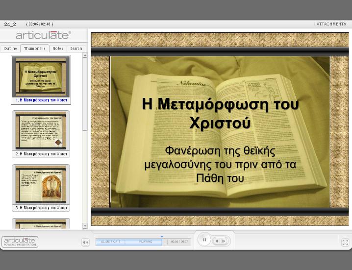 http://ebooks.edu.gr/modules/ebook/show.php/DSGYM-B118/381/2538,9855/extras/Html/kef3_en24_parousiasi_popup.htm