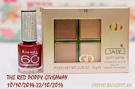 Розыгрыш в блоге у Татьяны до 22.10.2014