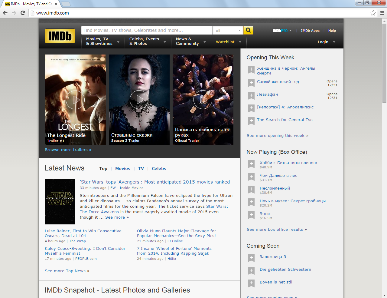 IMDB movie api