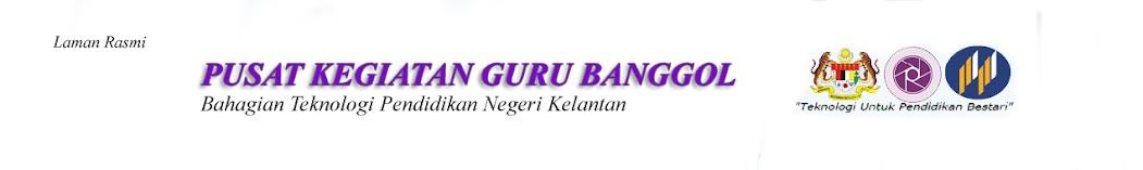 PKG BANGGOL