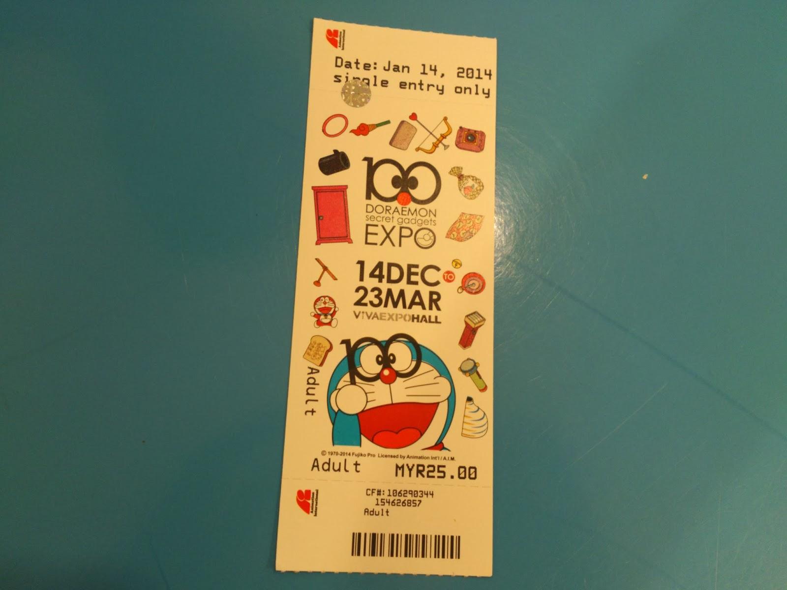Doraemon Expo 2014 Ticket
