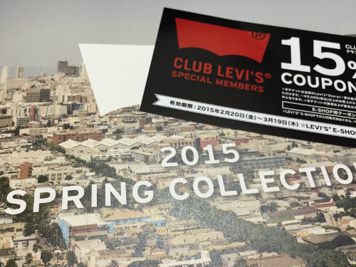 「LEVI'S 2015 SPRING COLLECTION」のカタログとクーポン