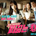 Hot Young Bloods 2014 BDRip x264 - Collb9