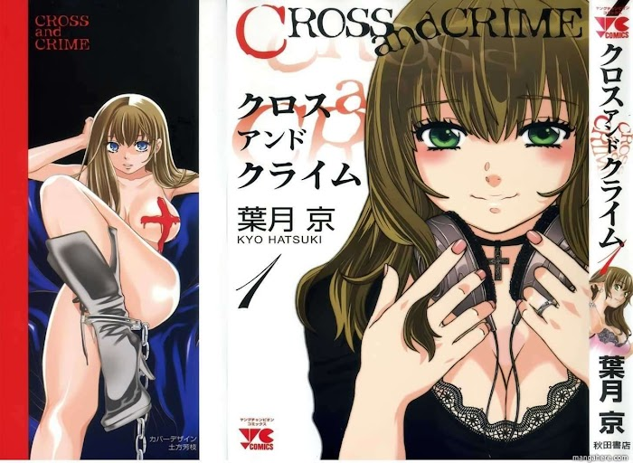 Cross and Crime