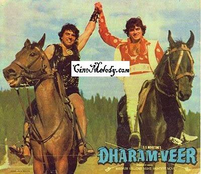 Dharam Veer  1997