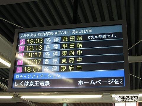 Transportasi umum yang datang tepat waktu