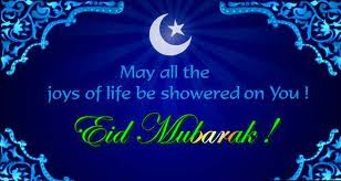Eid ul Zuha Bakrid Mubharak