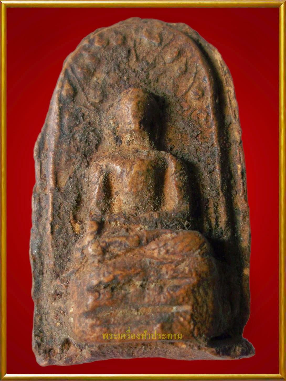 http://tubtimthong-amulet.blogspot.com/2015/01/blog-post_16.html