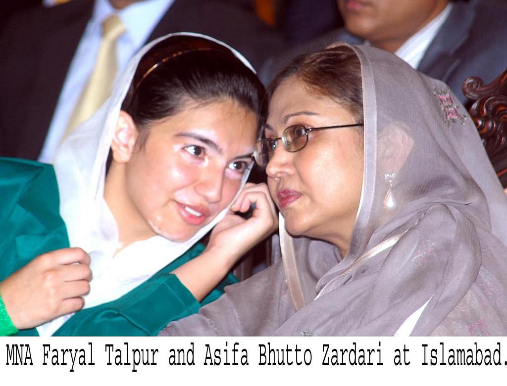 Asif ali zardari Yahya khan Nadia ali