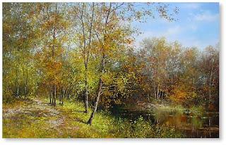 Осень, сентябрь