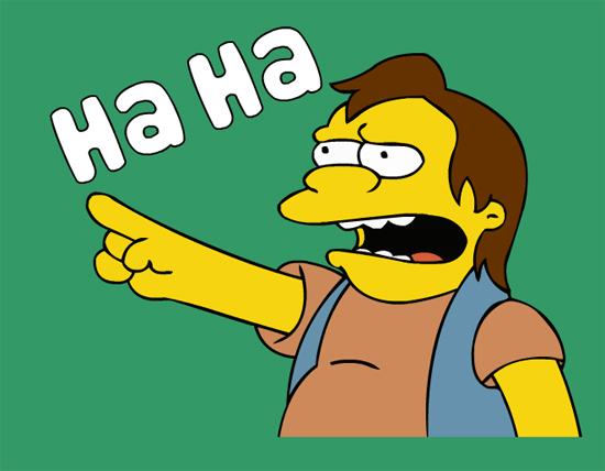 6. Un momento Doh! Para aquellas publicaciones en las que su autor dice algo absurdo o tonto, podemos usar esta imagen de Homero que sin duda es conocida