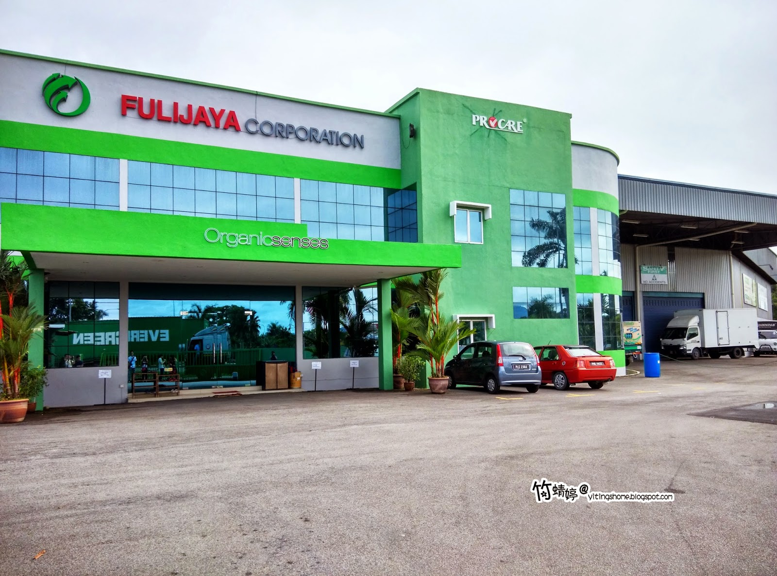 Fulijaya