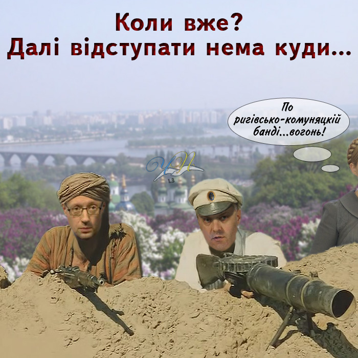 В ЕС вновь напомнили Януковичу о трех условиях для подписания соглашения об ассоциации - Цензор.НЕТ 2986