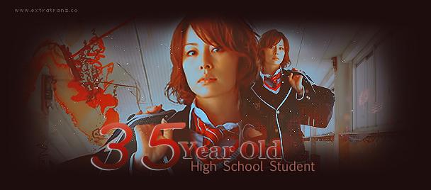 [ مميز ] الحلقة الأولى من الدراما المدرسية : طالبة ثانوية بعمر 35 سنة | 35-Sai No Koukousei,أنيدرا