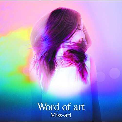 [MUSIC] Miss-art – Word of art (2014.12.10/MP3/RAR)