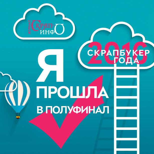 достижение))