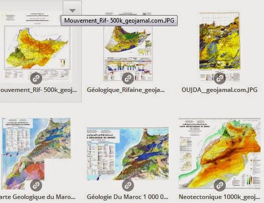 خريطة المغرب الجيولوجية Carte Géologique du Maroc  خريطة الجيولوجية للمغرب Carte Géologique du Maroc  الخريطة الجيولوجية للريف Carte Géologique du Rif  الخريطة الجيولوجية للريف الشرقي (وجدة) Carte Géologique du Rif oriental  خريطة التكتونية الحديثة للريف (الحركية الحديثة) Carte Neotectonique du Rif  خريطة التكتونية الحديثة للمغرب (الحركية الحديثة) Carte Neotectonique du Maroc