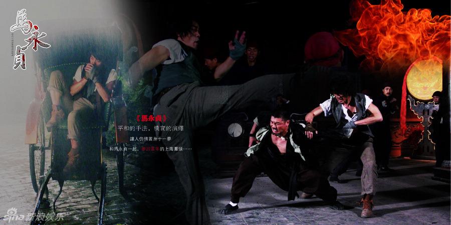 Hinh-anh-phim-Tan-Ma-Vinh-Trinh-Ma-Yong-Zhen-2012_15.jpg