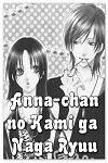 http://shojo-y-josei.blogspot.com.es/2014/11/anna-chan-no-kami-ga-naga-ryuu.html