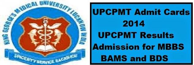 downlaod admit cards for upcpmt