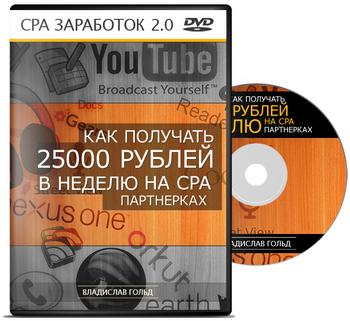 http://tinyurl.com/CPA-ZARABOTOK-2-0