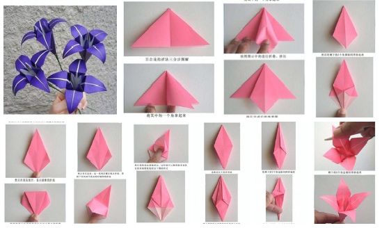 Flores paso a paso origami - Imagui