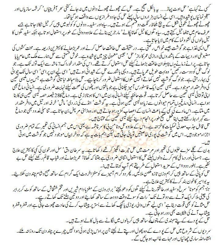 sesame seeds ke faide benefits in urdu