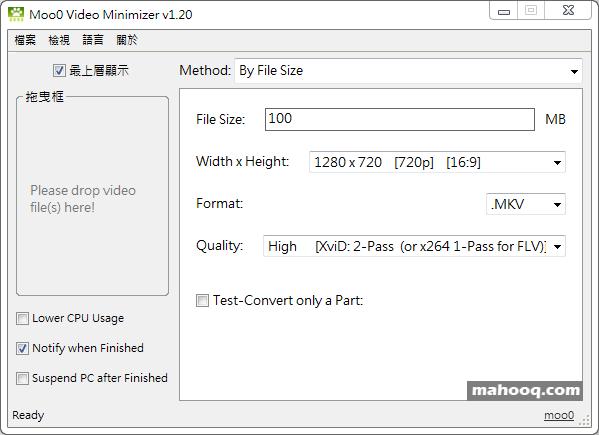 影片縮小、瘦身軟體推薦:Moo0 Video Minimizer Portable 免安裝版下載