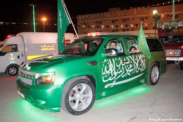 green card on saudi national day 2015