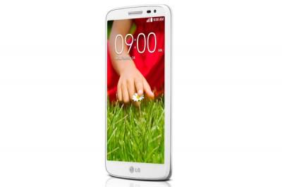 LG G Pro 2 Lebih Cepat Fitur Kamera Lebih Mumpuni