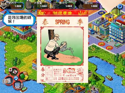老夫子大富翁硬碟版+隱藏角色小明出現方式,趣味懷舊大富翁遊戲!