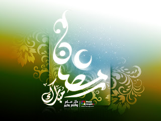 Koleksi Wallpaper Indah Ramadhan 2012 Masehi - 1433 Hijriah
