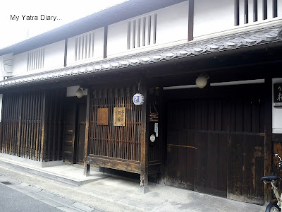 Entrance to the Naramachi Koshi-no-ie or the Lattice House