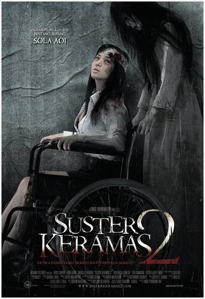 Moview Review : Suster Keramas 2 (2011)