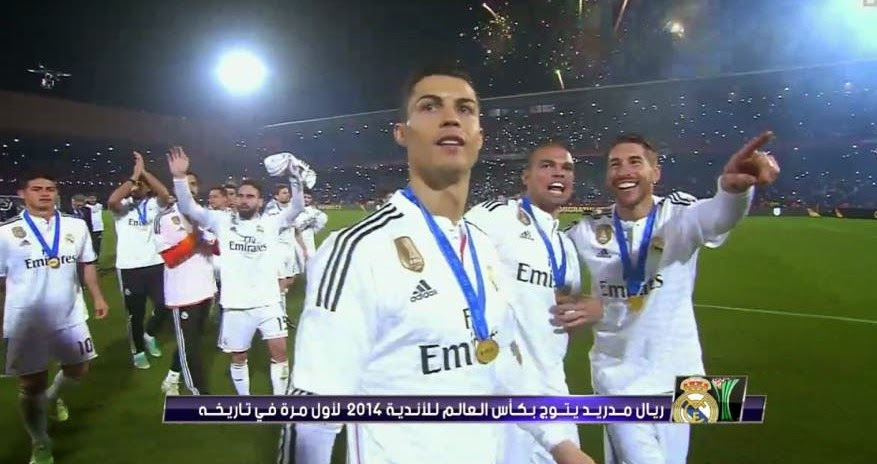 الجوائز المالية للفرق المشاركة في كأس العالم للأندية بالمغرب